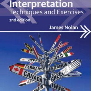 کتاب interpretation techniques and exercises