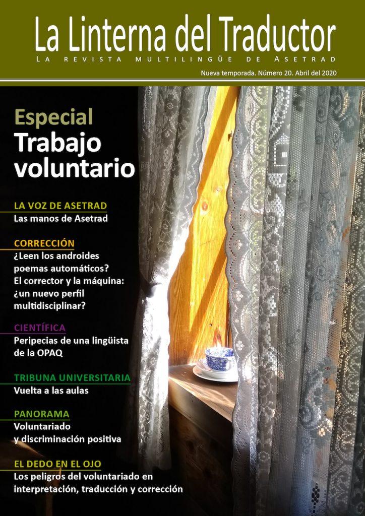 انجمن مترجمان کتبی، ویراستاران و مترجمان شفاهی اسپانیا