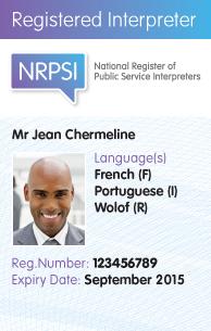اداره ملی ثبت مترجمان خدمات عمومی